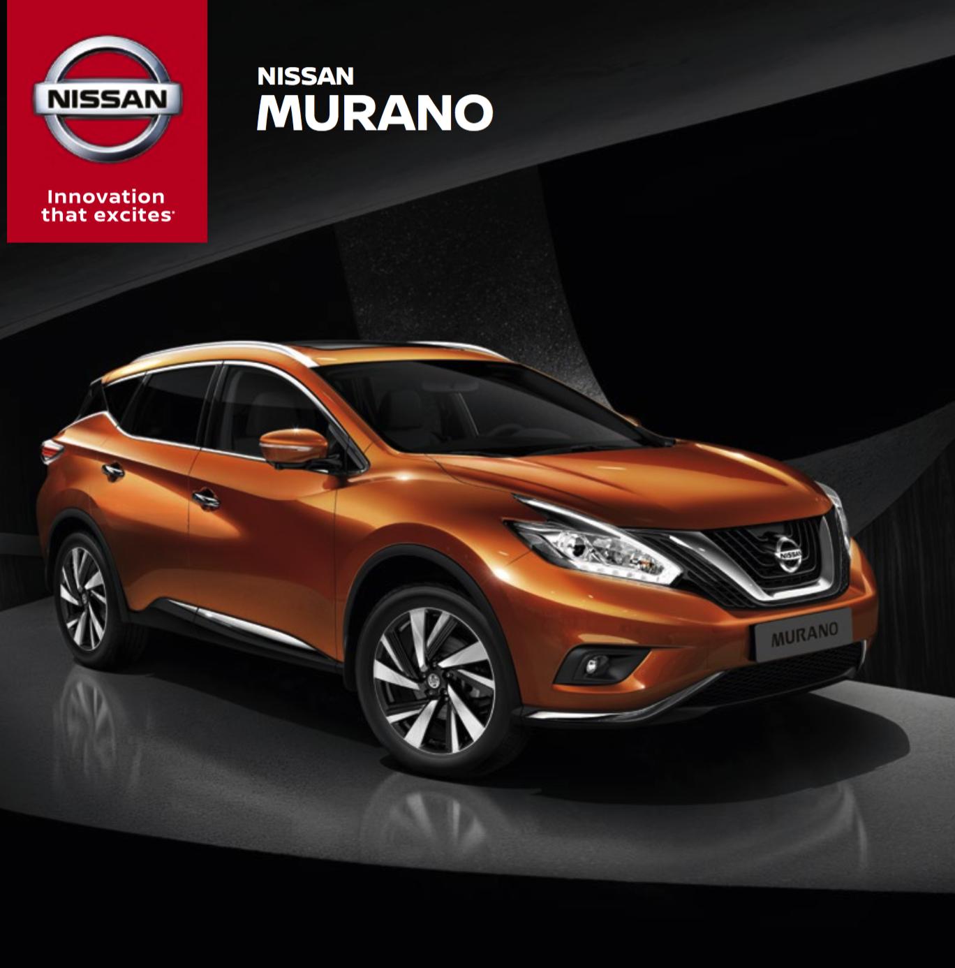 Брошюра нового Nissan Murano Z52