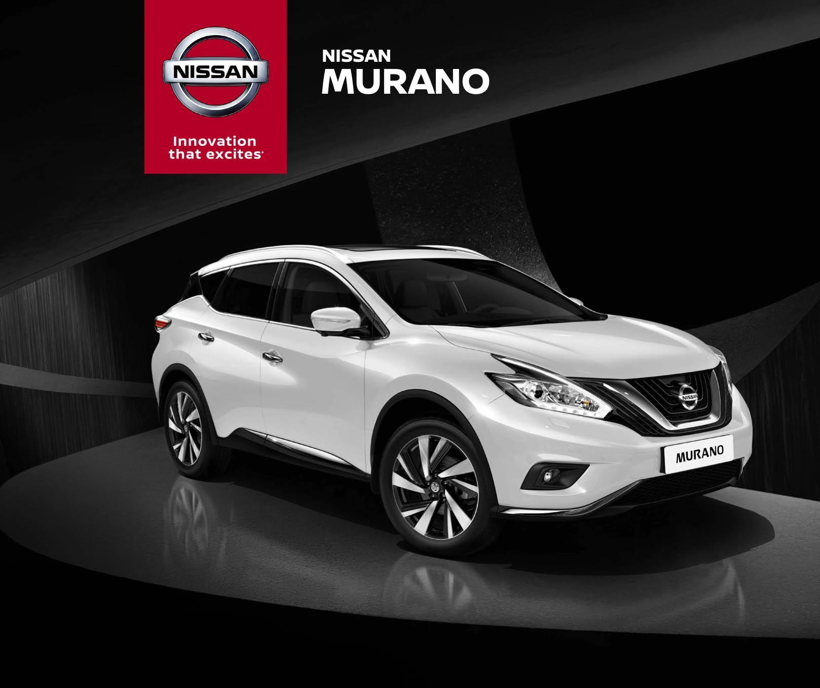 Брошюра Nissan Murano Z52 Intelligent Mobility